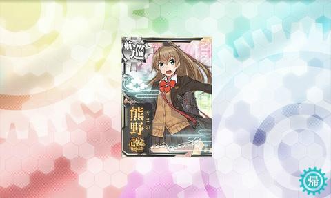 kumano_kai2_1.jpg