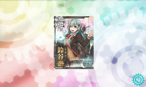 suzuya_kai2_1.jpg