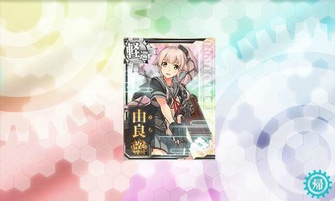 yura_kai2_1.jpg