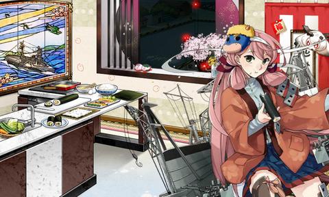 akashi-kai.jpg