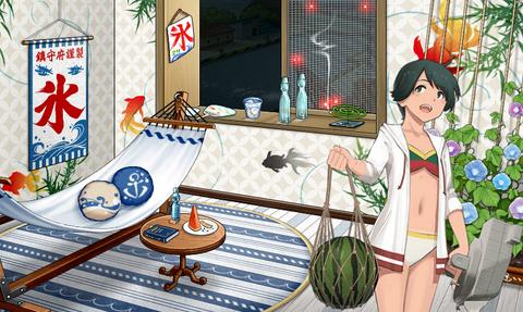 mogami.jpg